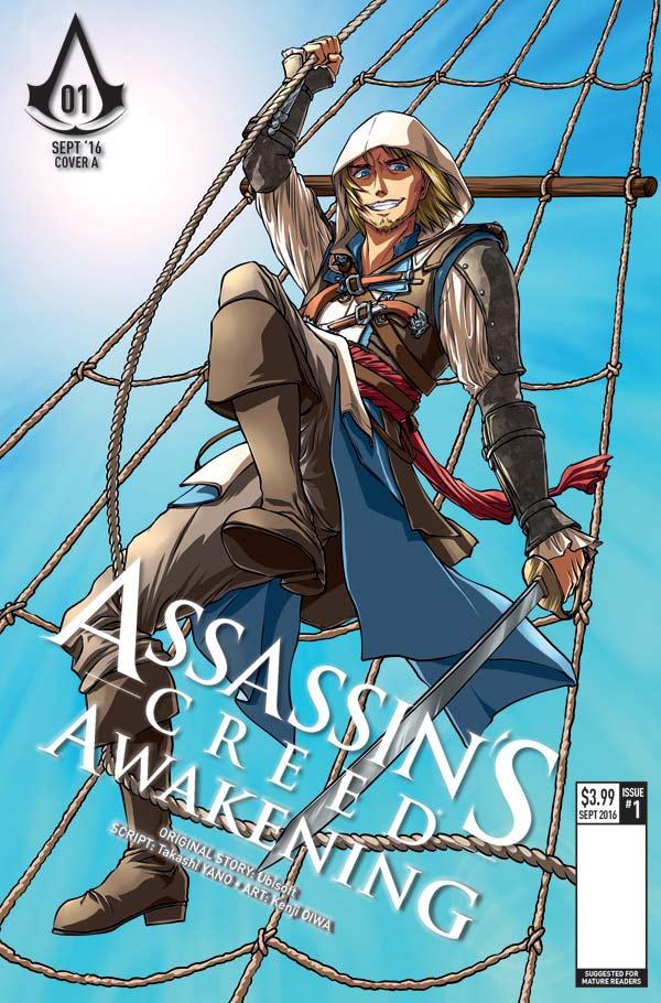 ac_awakening_cover_c